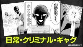 《名侦探柯南》两部外传决定动画化 安室透的日常和小黑先生