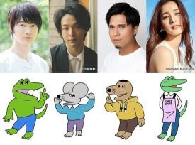 《100天后就会死的鳄鱼》将改编为动画电影 5月28日上映