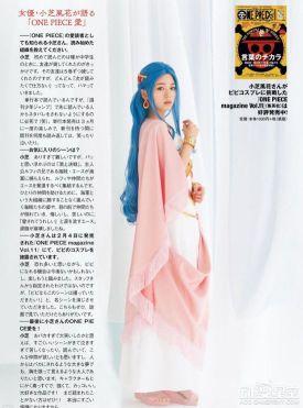 《海贼王》X日本《花花公子周刊》模特COS特辑 好身材美女大集合