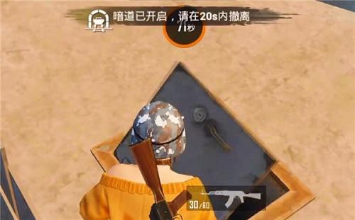 和平精英黄金岛钥匙怎么用 钥匙使用方法介绍