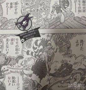 《海贼王》1006话情报:马尔科一对二 百兽团大看板