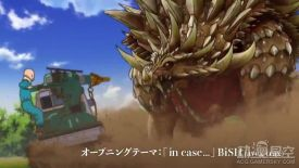 完全新作动画《哥斯拉:奇点》最新PV 4月1日开播