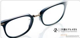 《EVA》新剧场版联动眼镜品牌 3款眼镜单价728元