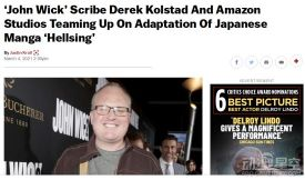 平野耕太《Hellsing》将推出好莱坞真人电影 《极速追杀》编剧撰写剧本