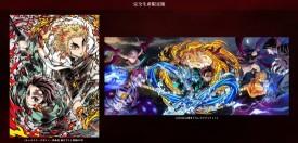 《鬼灭之刃》剧场版蓝光&DVD六月发售 明日开启预约