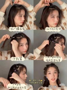 如何扎头发显脸小?