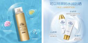 清明踏青出游,消费者首选SPF50+高倍数防晒产品