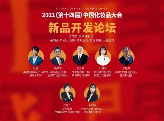 下周,江南春/卫哲/刘晓坤等70余位大咖将引爆这场大会!