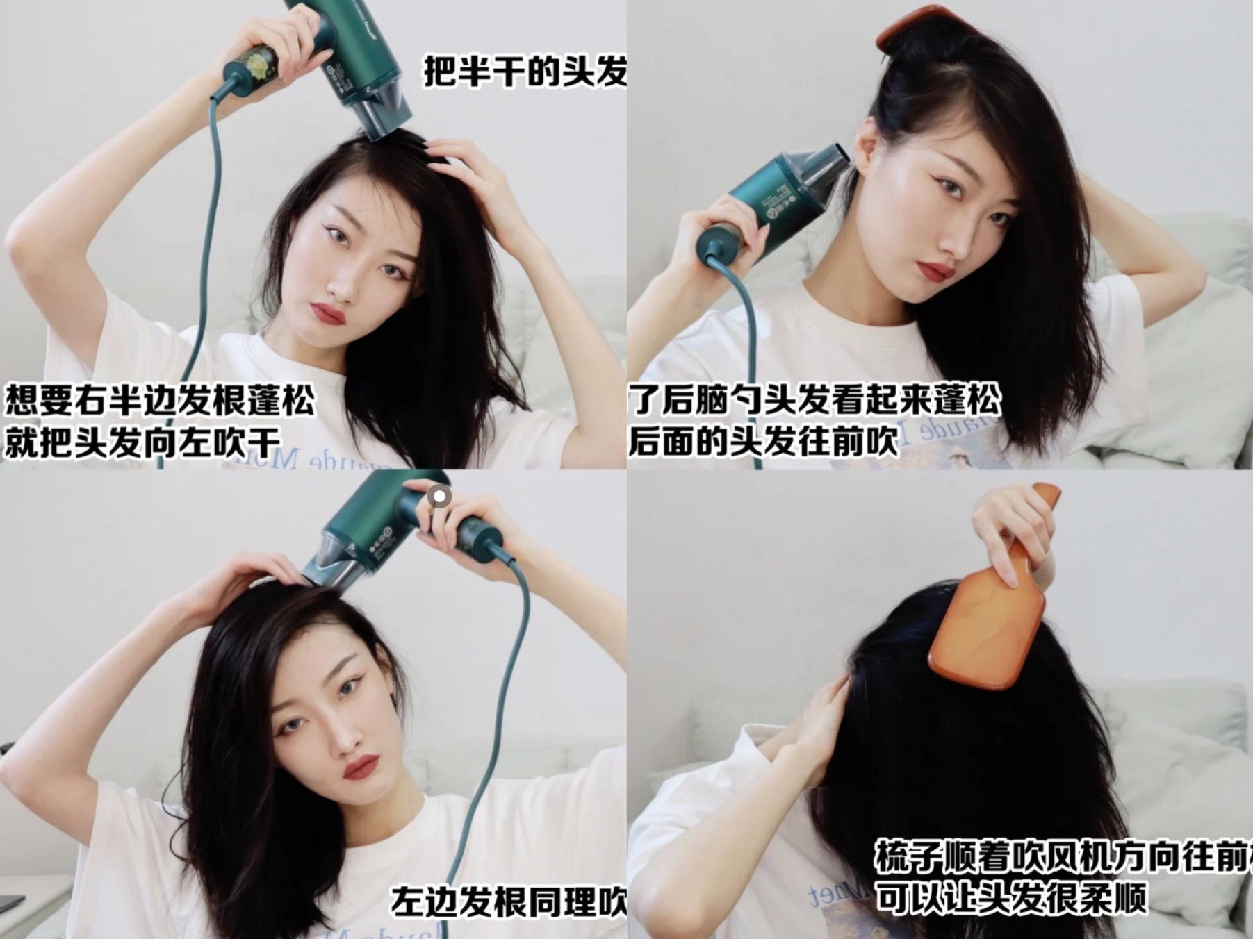 方脸别乱剪头发,这样做显脸小还减龄,氛围美女的气质直接拉满